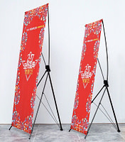 PVC Vinyl X Banner Stand Poster for Advertising Display