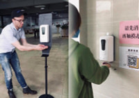 Automatic Hand Sanitizer Alcohol Spray Dispenser (Wall Mount & Standing options)