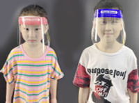 [Ready Stock] Quality Kid Shield (10~16 Yrs) Protective Face Shield with CE