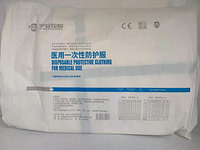 Surgical Disposable Full-cover Protective Clothing