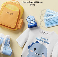 Personalized Kid Name Stamp
