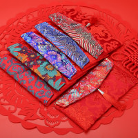 Chinese New Year Brocade Red Envelopes Custom