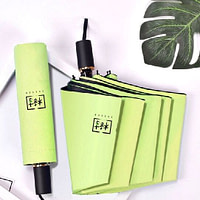 Automatic Fordable Umbrella with Gift Box 1
