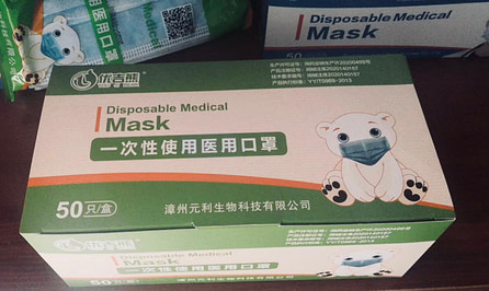 3-Ply Kid's Medical Surgical Face Mask